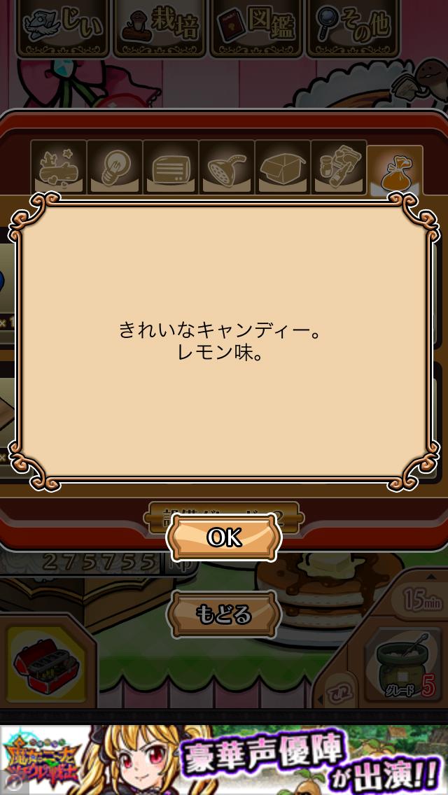 「キャンディー(黄)」NEOなめこ栽培キット キャラぱふぇカフェ